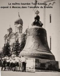 9_cloche_sovietique